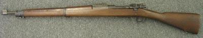 Снайперская винтовка М1903А4
