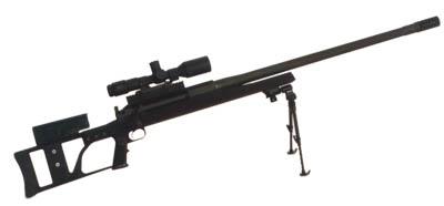 """Крупнокалиберная снайперская винтовка """"Armalite AR-50"""""""