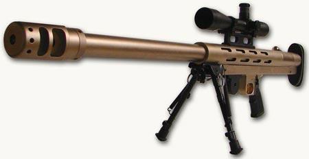 "Крупнокалиберная снайперская винтовка ""LAR Grizzly Big Boar .50 BMG"""