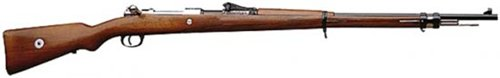 Снайперская винтовка Gew.98