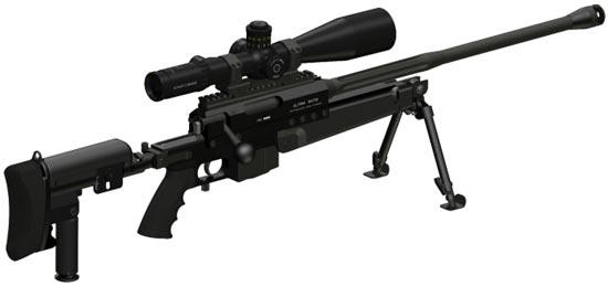 Снайперская винтовка PGM UR Commando I