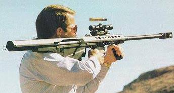 Barrett M82A2 при стрельбе
