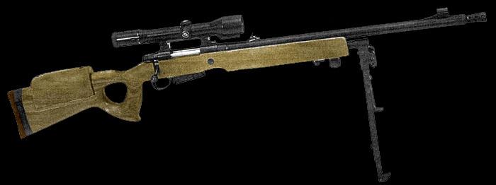 Снайперская винтовка Beretta 501 sniper на сошках
