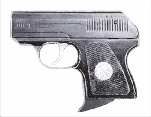 Пистолет оц 21 малыш