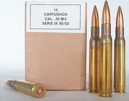 Патроны .30-06 M2, применявшиеся в винтовках М1903