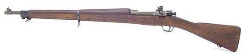 Винтовка M1903A3 выпуска фирмы Remington