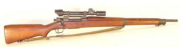 Снайперская винтовка M1903A4
